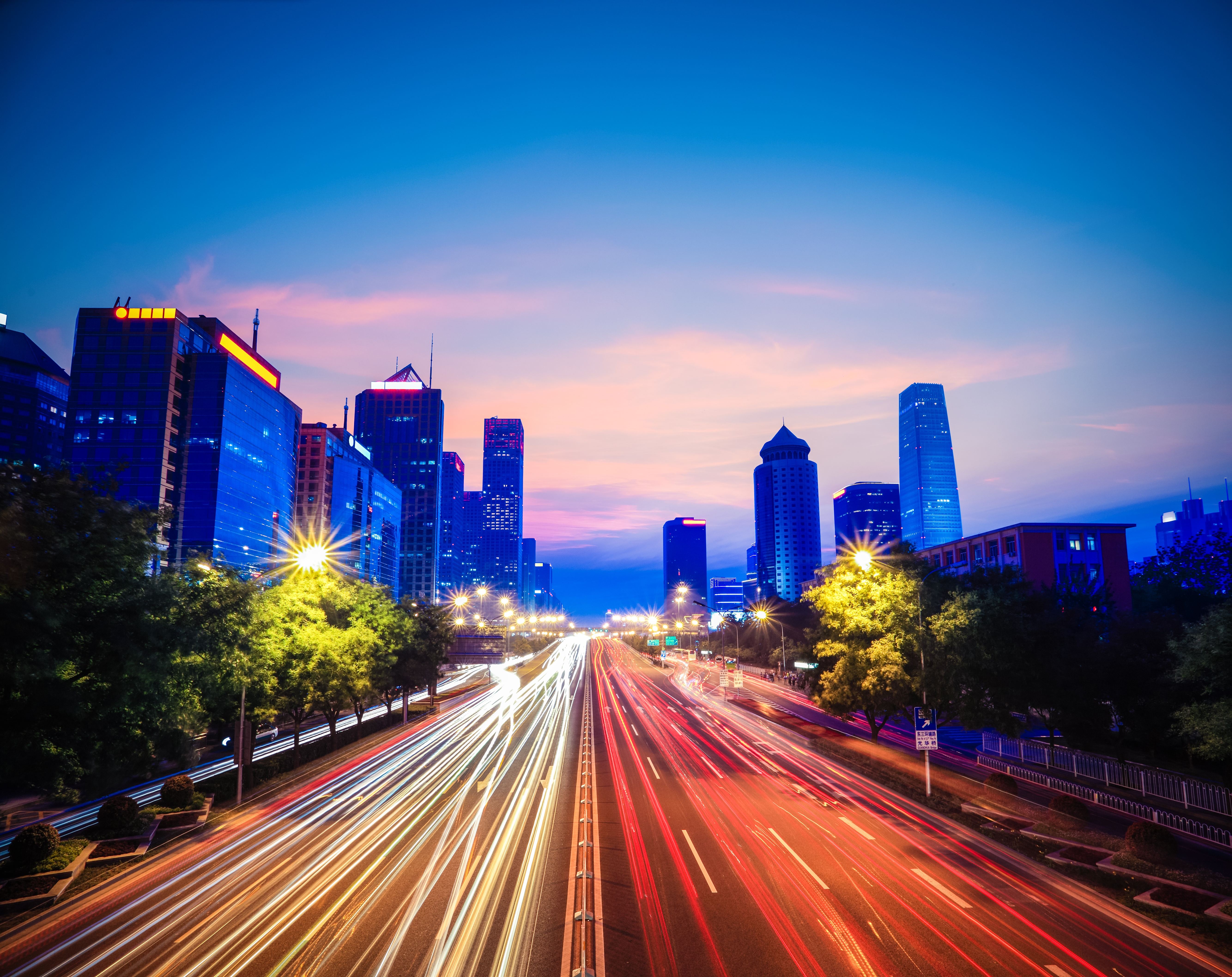 beijing-central-business-district-in-nightfall-PLVAPYN.jpg